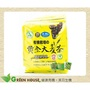 [綠工坊] 有機黃金大麥茶 麥茶茶包 天然 無添加 里仁 簡單生活 缺貨