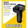 韓國現代HY82 車載MP3播放器藍牙免提電話汽車點煙器雙USB車載充電器百世開心黑色