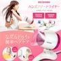 💯日本原裝 IRIS Oyama HDR-S1✅坐式吹風機 📣可手持 桌上型吹風機 懶人吹風機直立式吹風機 放置型吹風機寵物吹風機免持式 吹風機