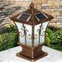 太陽能柱頭燈 戶外防水LED太陽能圍欄燈 庭院圍墻燈 led