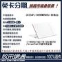 【學生分期/軍人分期/無卡分期/免卡分期】華碩 UX334FL-0098W8565U 珍珠白 / 限定版
