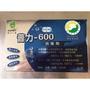 普力-600消毒錠(又稱綠色消毒劑)
