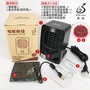 缺貨🤴SH簡單幸福👰:黑設HT-340W+ PLUS電暖器/迷你電暖爐~低功率、防跳電商檢認證,適用於帳篷1~3坪