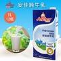 【Anchor安佳】紐西蘭純牛奶1000ml×12瓶(1組)