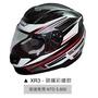 M2R XR-3 XR3 碳纖維彩繪全罩安全帽 原價5800 優惠中 全新