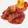 【譽展蜜餞】紅楊桃乾/130g/50元