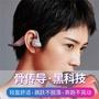 超讚 BH128骨傳導藍牙5.0運動耳機 真無線雙耳跑步不入耳耳掛式耳機 骨傳感防水降噪通話耳機優品