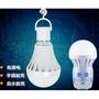 【現貨】LED緊急照明燈泡 12w(高亮恆流款) 可另加購E27螺口插頭小燈座