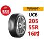 0358599德國馬牌輪胎 UC6 205/55R16 91V【麗車坊19356】
