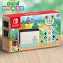 [預購]3/13開賣/任天堂/Nintendo Switch/動物森友會特別版主機