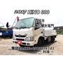 2017 HINO 300 3噸半貨車 14尺半貨車 雙折尾門