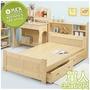 床架【YUDA】小蜜蜂 3.5尺 單人床 床架/床檯/床底 含抽屜 S9Y 56-5