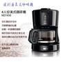 九成新 飛利浦 PHILIPS 美式咖啡機 HD7450