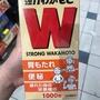 [03/25出貨]WAKAMOTO1000錠