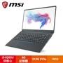 雪吉拉3C-MSI PS63 Modern 8M-046TW (請先聊聊, 元旦春節超優惠價格)