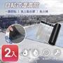 【APEX】DIY防水防漏隔熱瀝青貼500*20cm(2入 自黏防水隔熱超便利)