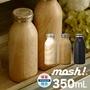 【預購】 星野日本雑貨 正版保障💖可愛い💖 Mosh!  牛奶瓶造型 木紋 二重真空 350ML 不鏽鋼 陶瓷 水壺 保溫瓶 保溫杯 DMMB350【星野生活王】