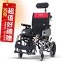 康揚 鋁合金輪椅/手動輪椅(未滅菌) 仰樂多2 KM-VIP2 輪椅補助B款 附加功能A款B款C款 贈 熊熊愛你中單2件