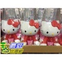 [COSCO代購] C885273 HELLO KITTY 飲水機