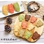 ❤拉拉熊造型餅乾❤婚禮二進小物/派對點心/生日禮物