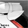 【桃園 國瑞】HONDA CRV5 運動板 尾翼 雙色式樣 尾翼 擾流板