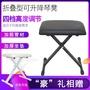 琵琶練琴凳子鋼琴凳古箏凳吉他凳揚琴凳音樂樂器練琴凳練琴椅折疊