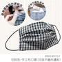 手工布口罩 可水洗 可換濾材 -《可拆洗-台灣製棉布手工布口罩(可換不織布濾材)》-台客嚴選(原價$229)