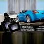 【現貨出清價】黑美大字幕歌名顯示內建2GB可插隨身碟車用MP3轉換器FM發射器