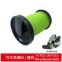 適用Gtech二代小綠 Multi Plus手持吸塵器 可水洗濾心 ATF017/ATF012/MK2