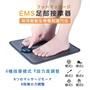 DaoDi升級版液晶顯示EMS足底腿部按摩器腳底按摩墊