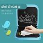 ₪♛✹兒童水粉筆畫包黑板小畫本涂鴉寫字本套裝便攜小畫板可擦繪涂畫本