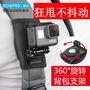 gopro背包夾運動相機夾子hero654支架手機胸前固定gopro7配件
