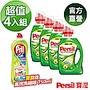 【4入組】Persil 寶瀅洗衣/護色凝露加贈高效洗碗精-3款可選