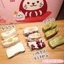 暖心手作牛軋糖  玫瑰夏威夷豆蔓越莓 / 綠茶花生 / 原味花生 200g