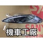 機車工廠 三陽 SYM 高手 125 前方向燈 方向燈 原廠 公司