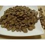 曼特寧 咖啡--精選蘇門答臘 PWN G1 咖啡生豆 -1公斤裝-【良鎂咖啡精品館】