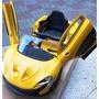【W先生】麥拉倫 McLaren P1 雙馬達 可開門 緩起步 搖擺功能 兒童騎乘 兒童 電動車 電動童車 遙控車