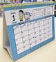 大賀屋 日本製 哆啦A夢 年曆 2020 月曆 掛曆 日曆 行事曆 記事 桌曆 小叮噹 叮噹 正版 J00017588