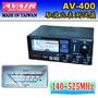 台灣製造 AVAIR AV-400 桌上型 SWR 駐波比表及功率表