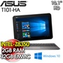 [ 福利品 ] ASUS 華碩 T101HA Z8350 10.1吋/ X5-Z8350/2G/32G/WIN10 大地灰 平板筆電