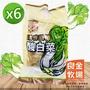 【良金牧場】金門高粱酒糟酸白菜清香 6包組(600g/包)