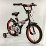 VENTURA 16吋兒童腳踏車 黑、粉藍 自行車 配輔助輪 利宇 適用6歲以上 COSTCO 代購 好市多