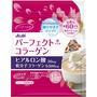 現貨 日本 ASAHI 朝日 膠原蛋白粉 膠原蛋白 60天補充包
