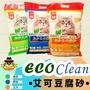 [ EcoClean ] 艾可豆腐貓砂 艾可貓砂 大容量7L 環保豆腐砂