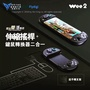 《Wee2 雙重奇技》總代理公司貨 飛智搖桿手把手柄 WEE FDG Flydigi 飛智臺灣總代理 信星科技