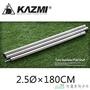 KAZMI 高級不鏽鋼彈扣式營柱/天幕營柱/前庭柱 180cmX直徑2.5cm K3T3T311