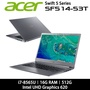 ACER Swift 5 SF514 SF514-53T-76K1 I7/16G/512G 極致輕薄筆電