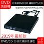 【板橋 珊兒3C】全新/USB外接式/DVD 燒錄器/DVD±RW/8X/桌機/筆電皆適用/光碟機/支援WIN8 MAC