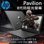 HP Pavilion 15-bc412TX(i5-8300H/4GB/GTX1050-2GB/1TB/W10/FHD)