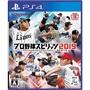 PS4 職棒野球魂 2019 日文版 預購2019/7/18 早期購入特典付